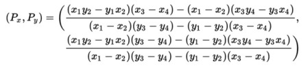 Formula-for-point-of-intersection